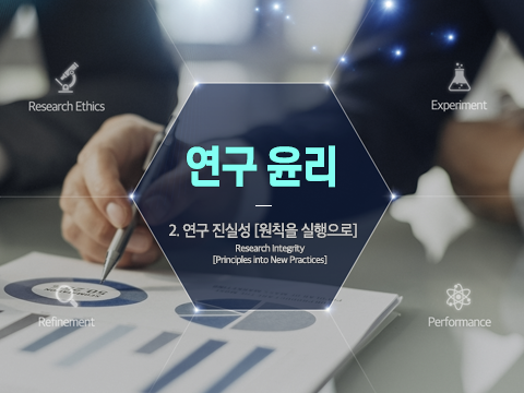 [CRE동영상]web용_썸네일02.png