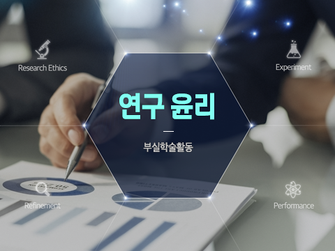 [CRE동영상]web용_썸네일03.png