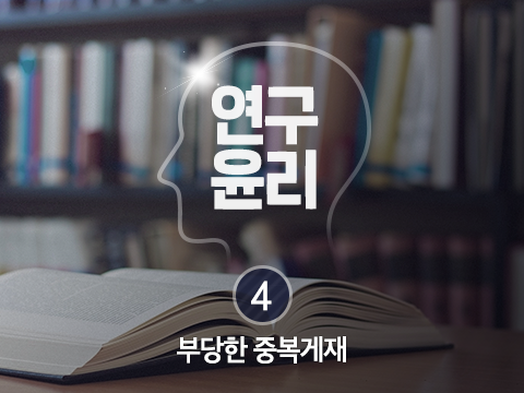 [CRE동영상]web용_썸네일04.png